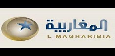 Al_magharibia
